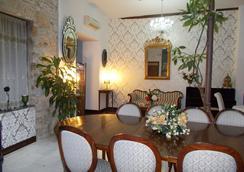Nueve Leyendas - Úbeda - Dining room