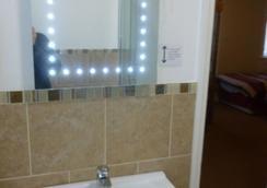 阿斯科特格蘭奇酒店 - 里茲 - 利玆 - 浴室