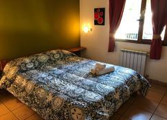 Hostel El Mirador - El Bolsón - Camera da letto