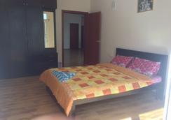 Park Inn Hospitality - Thành phố Bangalore - Phòng ngủ