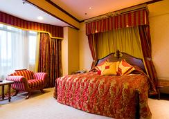 Hotel Lisboa - Macao - Makuuhuone