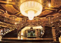 Hotel Lisboa - Μακάου - Σαλόνι ξενοδοχείου