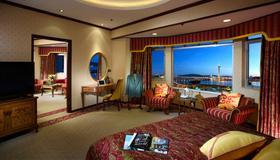 Hotel Lisboa - Macao - Soveværelse