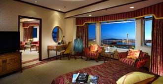 Hotel Lisboa - Macau - חדר שינה