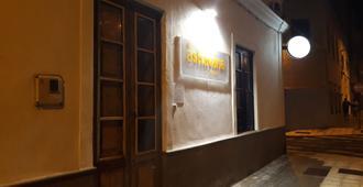 Ashavana Hostel - El Médano