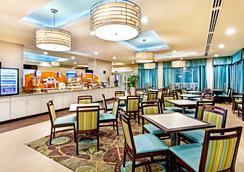 Holiday Inn Express Charleston Dwtn - Medical Area - Charleston - Restaurant