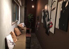 Book Tea Bed Ginza - Hostel - Tokyo - Lobby