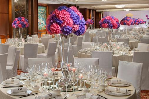 Mandarin Oriental, Hong Kong - Hong Kong - Banquet hall