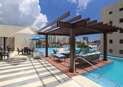 Intercontinental Hotels Real Santo Domingo - Santo Domingo - Pool