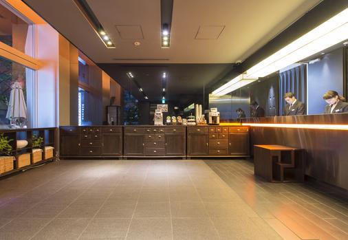 Akasaka Granbell Hotel - Tokyo - Front desk