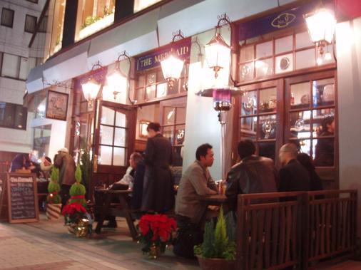 Akasaka Granbell Hotel - Tokyo - Bar