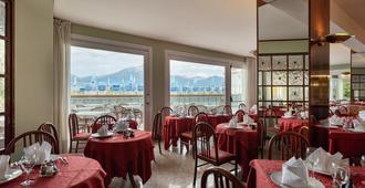 Hotel Internazionale - Torri Del Benaco - Restaurant