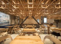 Kumu Kanazawa By The Share Hotels - Kanazawa - Restaurant