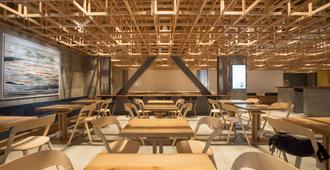 Kumu Kanazawa By The Share Hotels - Kanazawa - Nhà hàng