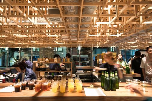 The Share Hotels Kumu Kanazawa - Kanazawa - Bar