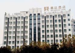 Kingtown Hotel - Chongqing - Edificio