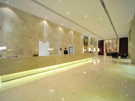 Kingtown Hotel - Chongqing - Rezeption