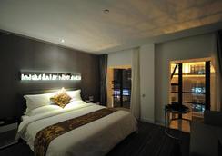Kingtown Hotel - Chongqing - Habitación
