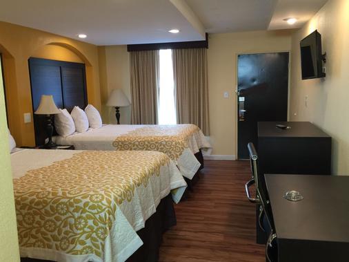 Days Inn by Wyndham Madison - Madison - Habitación