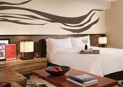 Nobu Hotel At Caesars Palace - Las Vegas - Makuuhuone