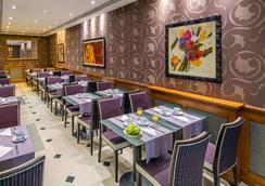 摩甘納酒店 - 羅馬 - 羅馬 - 餐廳