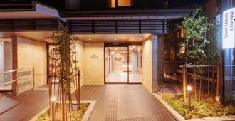 Imano Kyoto Kiyomizu Hostel - Kyoto - Building