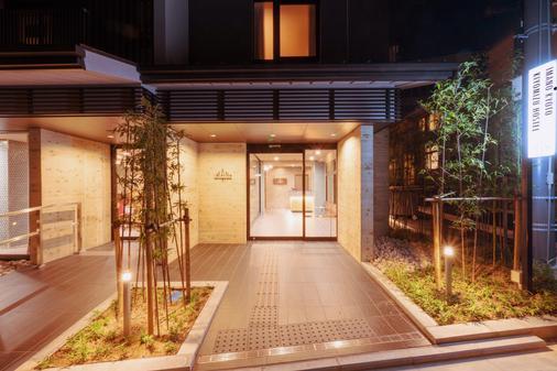 Imano Kyoto Kiyomizu Hostel - Kioto - Rakennus