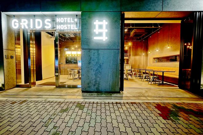 Grids Tokyo Asakusabashi Hotel&Hostel - Tokio - Rakennus