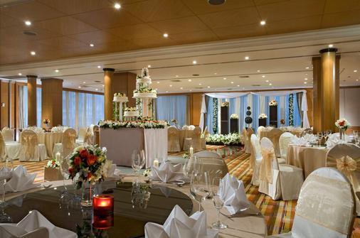 Boulevard Hotel Bangkok Sukhumvit - Bangkok - Banquet hall