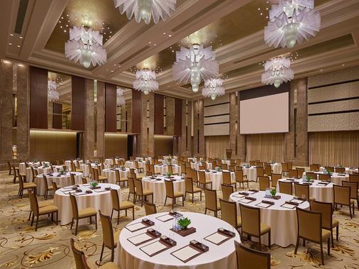 Shangri-La Hotel, Bengaluru - Thành phố Bangalore - Sảnh yến tiệc