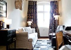 阿克斯爾豪斯酒店 - 柏林 - 柏林 - 客廳