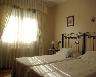 Casa Mariñeira Lourdes - Камбадос - Спальня