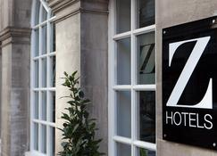 The Z Hotel Victoria - London - Outdoor view