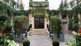 Relais Christine - Paris - Building