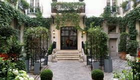 Relais Christine - Paris - Toà nhà