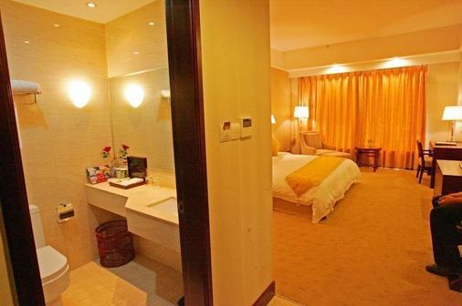 深圳澳城花園酒店 - 深圳 - 浴室