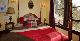 Marketa's Bed and Breakfast - ויקטוריה
