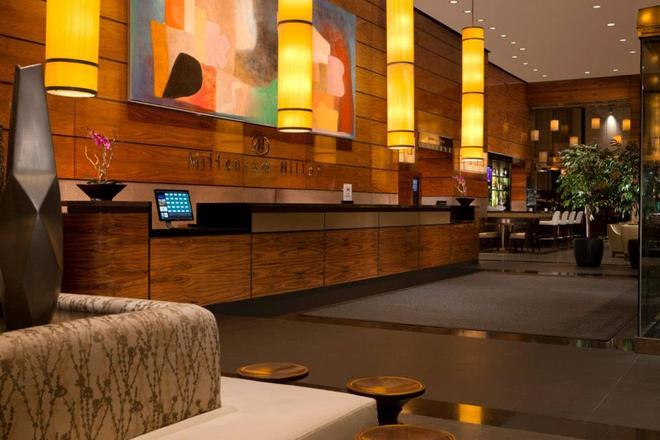 Millennium Hilton New York Downtown - Νέα Υόρκη - Σαλόνι ξενοδοχείου