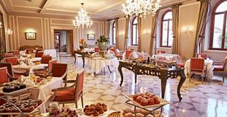 San Clemente Palace Kempinski Venice - ונציה - מסעדה