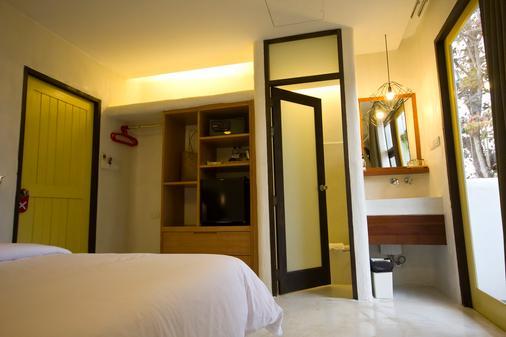 The Hammock Samui Beach Resort - Ko Samui - Phòng ngủ