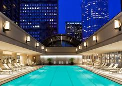 Sheraton Boston Hotel - Boston - Piscina