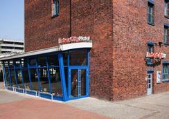 漢堡阿爾托納城際酒店 - 漢堡 - 漢堡 - 建築