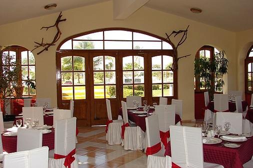 水族館飯店 - 式飯店 - 哈瓦那 - 餐廳