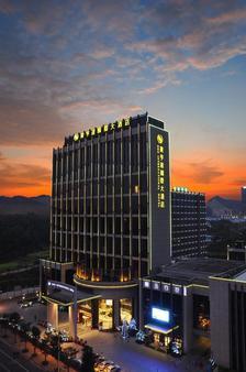 Baohengda International Hotel - Shenzhen - Thẩm Quyến - Toà nhà