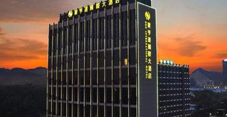 Baohengda International Hotel - Shenzhen - Шэньчжэнь - Здание