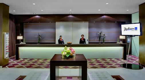萊比錫麗笙酒店 - 萊比錫 - 萊比錫 - 櫃檯
