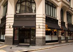 Tango de Mayo Hotel - Buenos Aires - Building