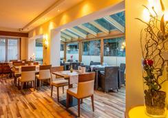 貝爾里夫酒店 - 捷馬特 - 策馬特 - 餐廳