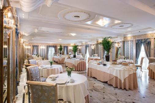 Grand Hotel Des Bains - Riccione - Juhlasali