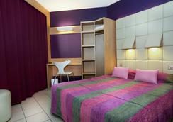 Hotel Espace Cité - Carcassonne - Makuuhuone